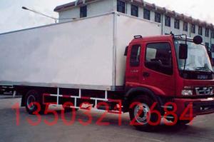 石家庄到杭州运输公司